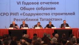 Фоторепортаж с VI Годового отчетного собрания  20 мая 2015 г.